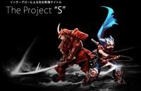 Ishi Sengoku the_project_S
