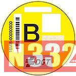 Microsoft Word - Documento5