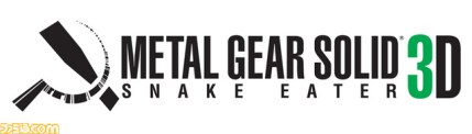 metal_gear_solid_3ds-1