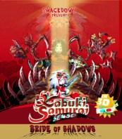 kabuki_samurai_sensei-1