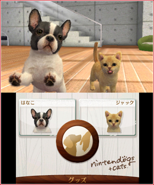 nintendogs_cats-1