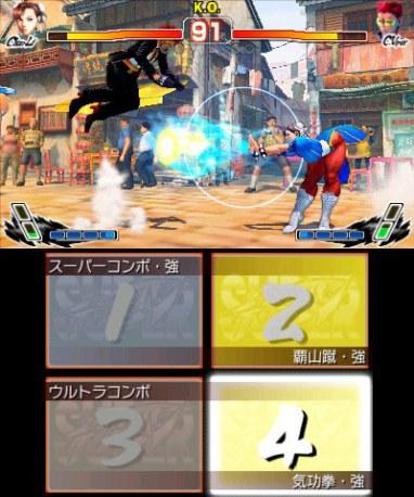 super_street_fighter_iv_3d_sc-3