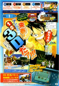 one_piece_unlimited_cruise_sp_scan