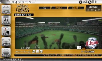 pro_baseball_spirits-5