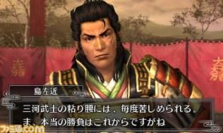 samurai_warriors_chronicle-17
