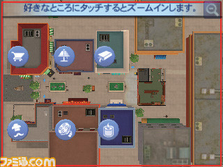 the_sims_3_3ds_s-5