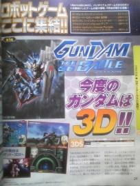 gundam_3d_battle-2