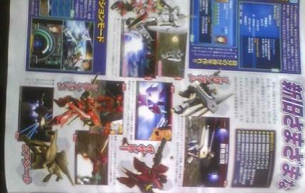 gundam_3d_battle