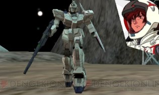 gundam_the_3d_battle-19