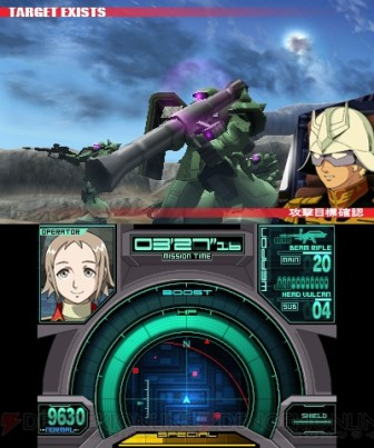 gundam_the_3d_battle-3