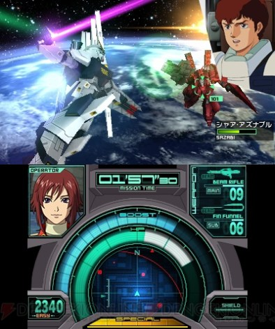 gundam_the_3d_battle-4
