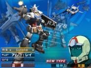 gundam_the_3d_battle-6