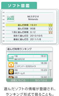 img_memory03