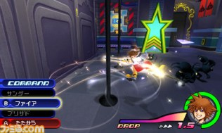 kingdom_hearts_3d_dream_drop_distance-4
