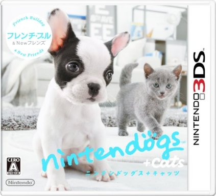 nintendogs_cats_boxart-2