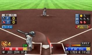 pro_baseball_famisuta_r-2