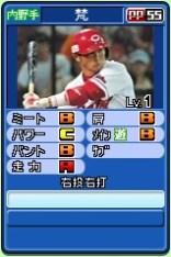 pro_baseball_famisuta_r-20