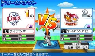 pro_baseball_famisuta_r-5