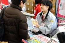 3ds_launch_japan-46