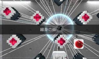 cubic_ninja-11