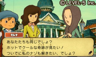 professor_layton_mask_of_miracle-5