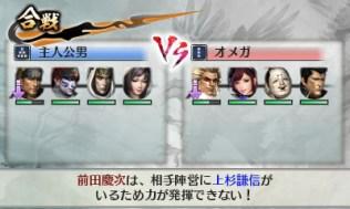 samurai_warriors_chronicles_r-2