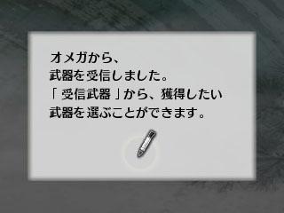 samurai_warriors_chronicles_r-5