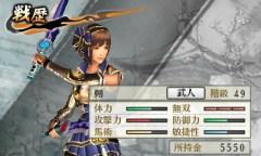 samurai_warriors_chronicles_r-8