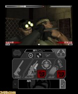 splinter_cell_3d_s-3