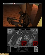 splinter_cell_3d_s-8