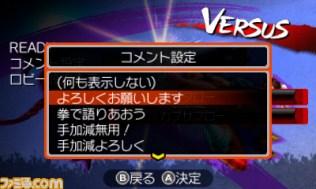 super_street_fighter_iv_3d-12