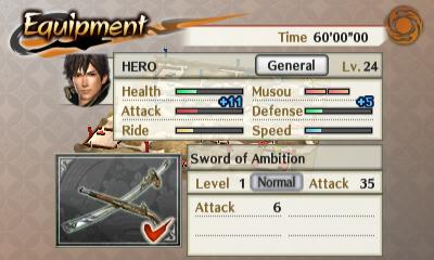 th_equipment_06_u