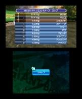 fishing_3d-28