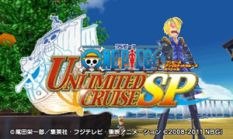 one_piece_unlimited_cruise_sp_s-5