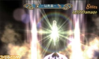 tales_of_the_abyss_3ds-4