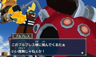 Mega-Man-Legends-3-53