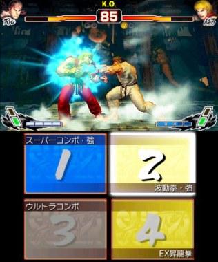 super_street_fighter_iv_3d_sc-1