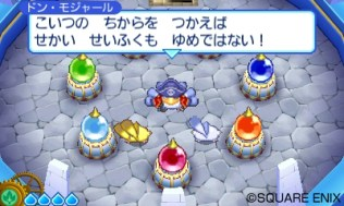 dq_3ds-12