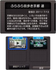 nintendo_video-5