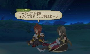 tales_of_the_abyss_3ds_s-7