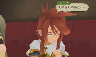 tales_of_the_abyss_3ds_s-8