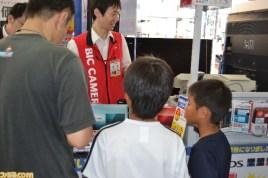 3ds_price_drop_japan-4