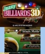 billiards_3d-1