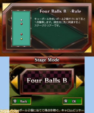 billiards_3d-6