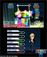 Tetris Pant Marathon_2