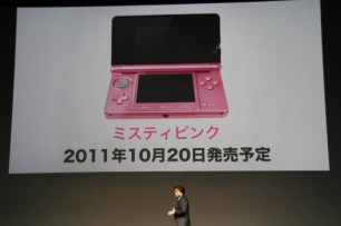nintendo_3ds_conference_2011-11