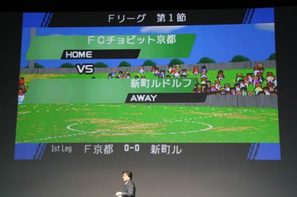 nintendo_3ds_conference_2011-21