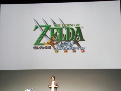 nintendo_3ds_conference_2011-4