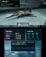 ace_combat_3ds-9