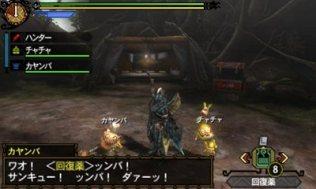 monster_hunter_tri_g_r-14